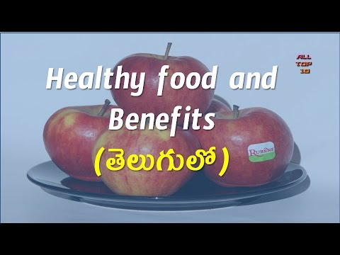Healthy food and Benefits in Telugu  | Health Tips in Telugu