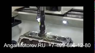 Ремонт Блока Цилиндров Двигателя Audi A4 3.0 TDI Шлифовка Расточка Опрессовка Сварка Гильзовка