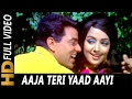 Download Aaja Teri Yaad Aayi | Anand Bakshi, Lata Mangeshkar, Mohammed Rafi | Charas 1976 Songs | Dharmendra MP3 song and Music Video