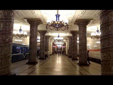 St Petersburg, Prettiest Metro Station. Avtovo. Russia