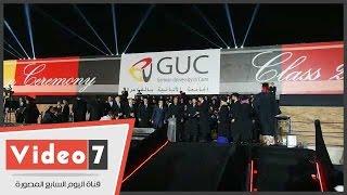 بالفيديو..حفل تخريج دفعة 2016 من الجامعة الألمانية بالقاهرة
