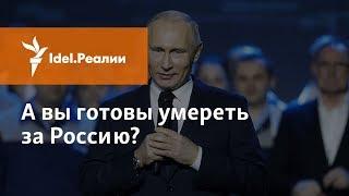 ПУТИН О ЯДЕРНОЙ ВОЙНЕ (2015 vs. 2018)