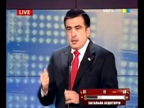 Саакашвили ответил за галстук