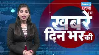 01 Oct. 2018 | दिनभर की बड़ी ख़बरें | Today's News Bulletin | Hindi News India |Top News|#DBLIVE