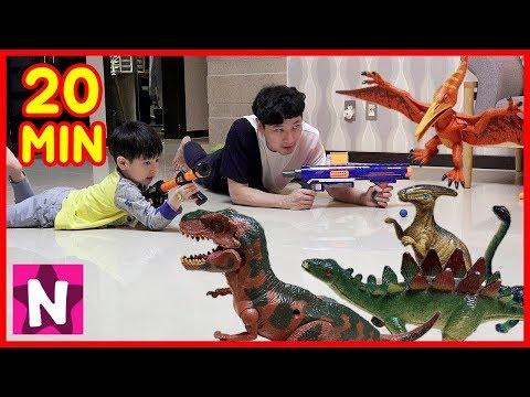 공룡 영상 모음 너프건 장난감 놀이 뉴욕이랑 놀자 Dinosaur Toy Compilation NY Toys