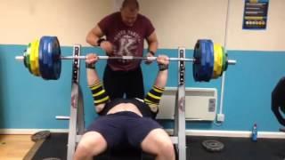 Bench press 227,5kgPB