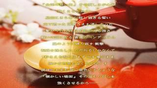 長谷川明子 - 蒼凛のペンデュラム