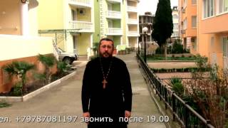 Надо ли перед венчанием  пройти беседы со священником. Священник Игорь Сильченков.