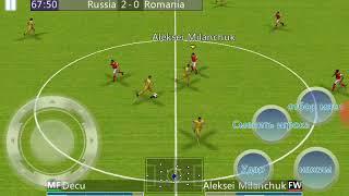 Футбол лига мире Россия Румыния Турция Греция