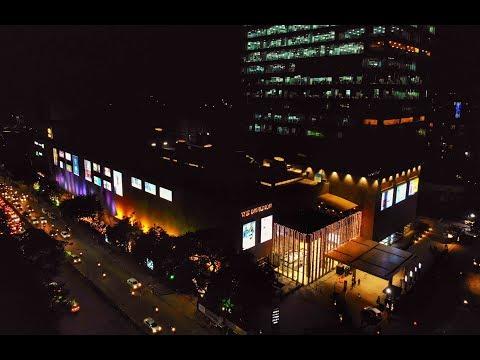 The Pavillion Mall, Pune