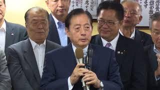 【東京12区】太田あきひろ 当選御礼