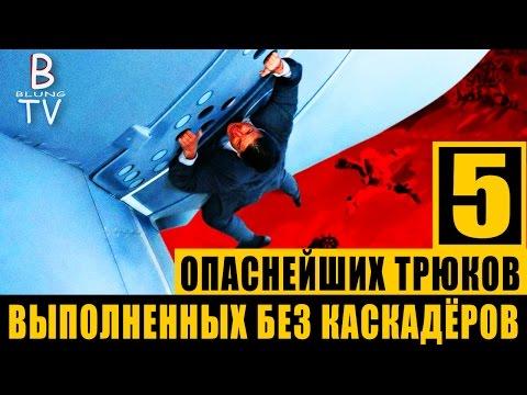 Видео Казино 3 икса