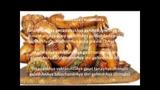 Ekdantay Vakratunday Gauritanayay by Shankar Mahadevan lyrics