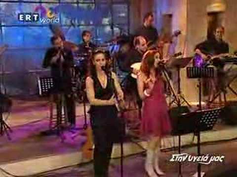 Stin ugeia mas- Basiliki  Rallia-Melina