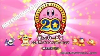 Kirby 20th Anniversary Collection - First 58 Minutes