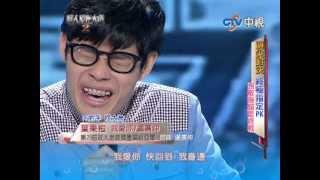 20121230 華人星光大道2 葉秉桓 我愛你/盧廣仲