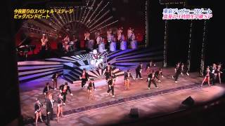 Big Band Beat -Disney Tokyo TV Special