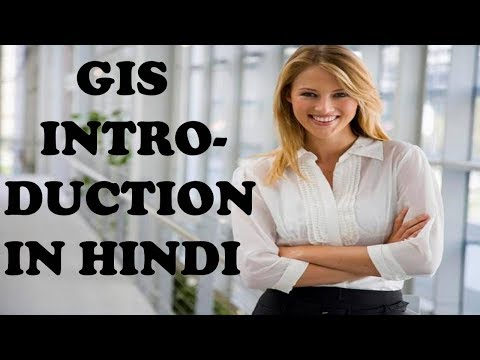 LECTURE1 GIS INTRODUCTION IN HINDI