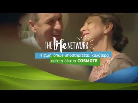 COSMOTE - The Life Network