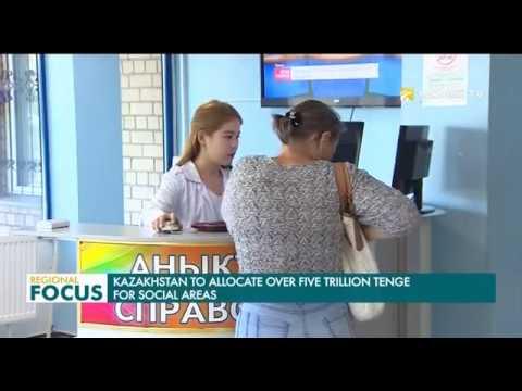 Kazakhstan to Allocate over 5 Trillion Tenge for Social Areas