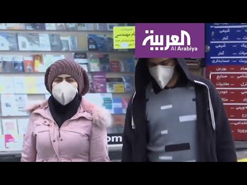 اتهامات دولية لإيران بإخفاء حقيقة أعداد المصابين بكورونا  - نشر قبل 7 ساعة