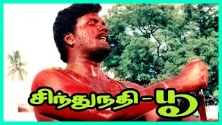 Sindhu Nathi Poo Tamil Movie Scenes   Everyone gets to know about Ranjith   Senthamizhan