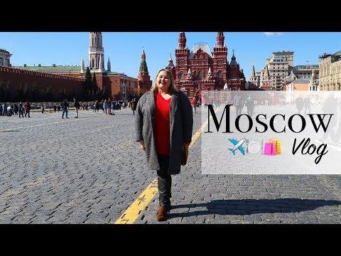 Понаехала в Москву: Покупки Plus Size, Красная площадь и Сити