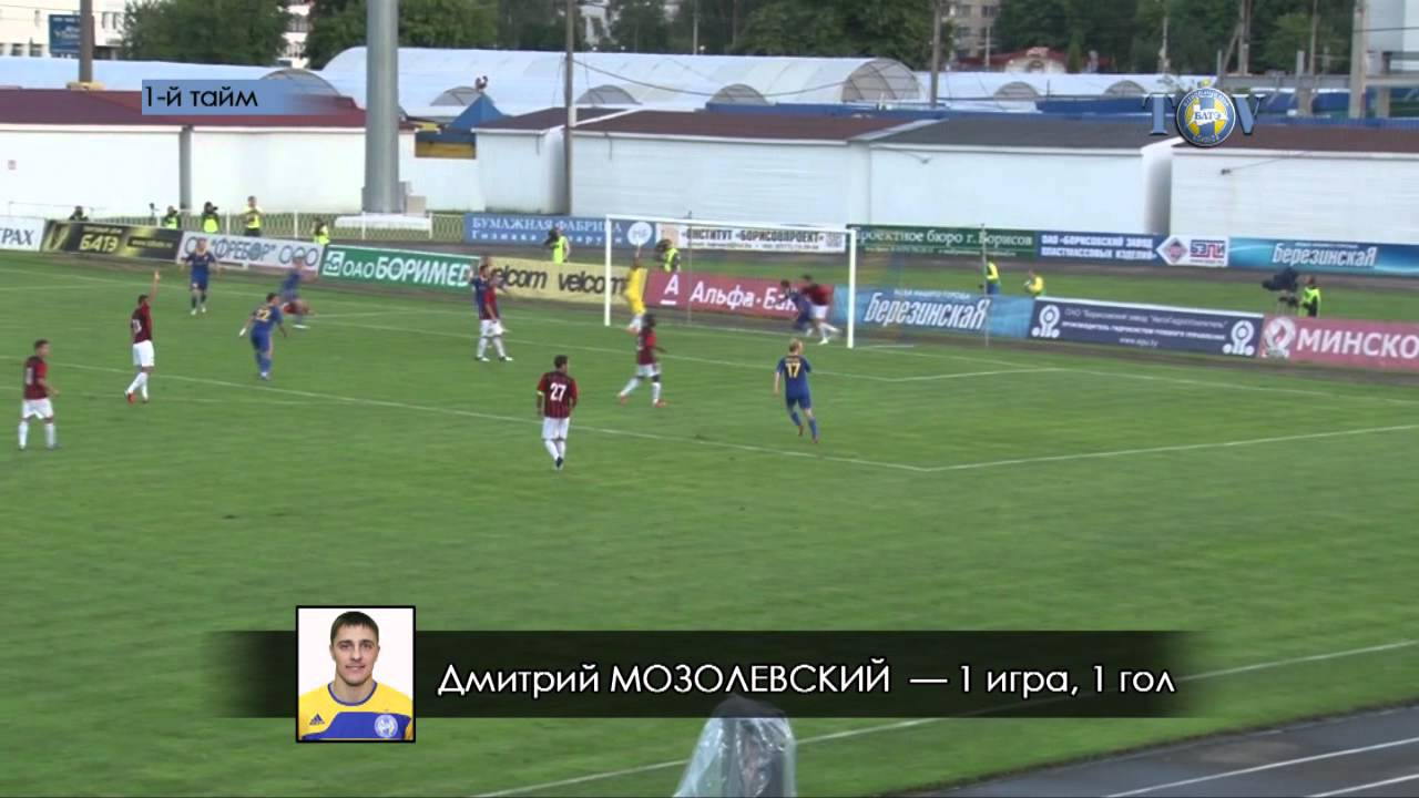 Футбол батэ бавария видео отчет
