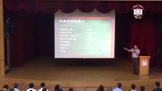 yingwa的Positive School & Decency Award Scheme相片