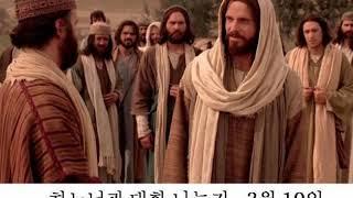 하느님과 대화 나누기. 3월 10일