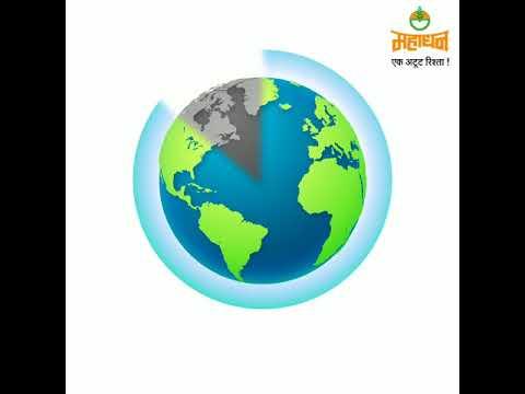 Mahadhan #OzoneDay