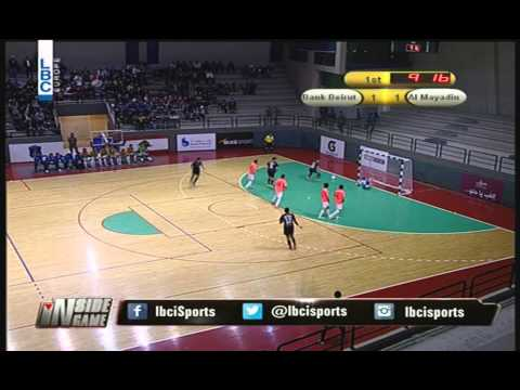 Inside Game - Episode 8 - Futsal Game1 Bank Beirut vs Mayadeen