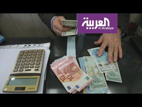 لعدم ثقتهم في النظام .. الايرانيون يضعون أموالهم بالدولار تحت البلاطة  - نشر قبل 8 ساعة