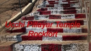 Ucchi Pillayar Temple ! Rockfort !