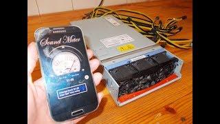 Серверний Блок Живлення IBM BladeCenter AA23920L 2880W, Рівень шуму
