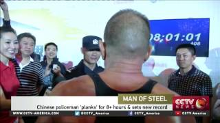 Chinese policeman sets world plank record of more than 8 hours