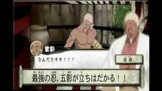 naruto shippuden the new era / nin rittai emaki saikyou ninkai kessen 3ds