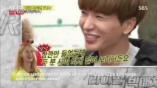 Yoona Phone Call in Running Man Eng Sub - Stafaband