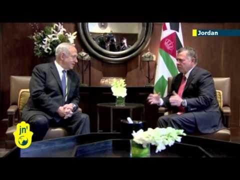 Israeli PM Benjamin Netanyahu makes surprise visit to Jordan for talks with King Abdullah II
