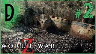 ИЕРУСАЛИМ 👍 World War Z  #2