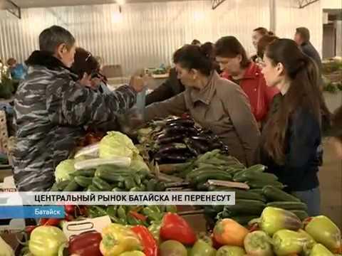 Что будет с рынком в Батайске