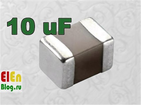 Керамические конденсаторы 10 uF, 50 V  SMD