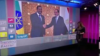 بي_بي_سي_ترندينغ | #السيسي يملي قسما على رئيس وزراء #إثيوبيا