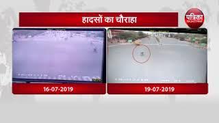 2 Road Accident Jaipur CCTV Footage: 3 दिन में JDA ...