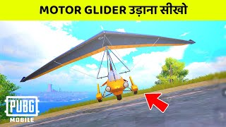 Learn How To Fly Motor Glider In Pubg Mobile | Pubg Mobile Motor Glider Guide [ Hindi ]