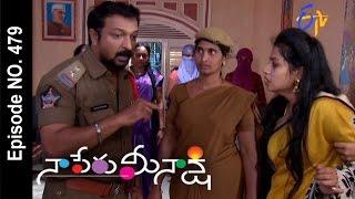 Naa Peru Meenakshi - 5th August 2016- Full Episode No 479 – ETV Telugu