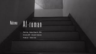 Nabowa   Af-roman (Official Music Video)