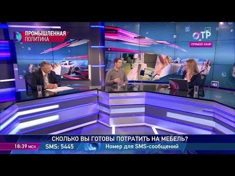 Российская мебель. Обсуждаем её цену, качество и выгоду для производителей