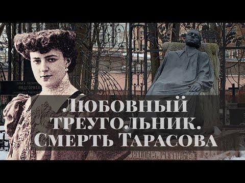 Почему умер купец Николай Тарасов? Самое красивое надгробие на Армянском кладбище