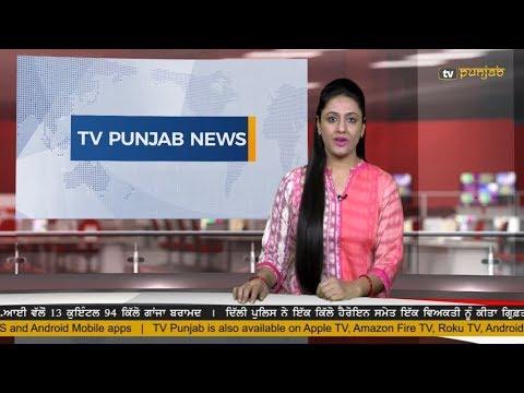 Punjabi NEWS | 24 April 2018 | TV Punjab